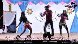 Tamil Record Dance 2017 / Latest tamilnadu village aadal padal dance / Indian Record Dance 2017  704