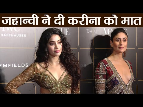 Xxx Mp4 Jhanvi Kapoor के आगे Fail हुई Kareena Kapoor Khan Must WATCH Boldsky 3gp Sex