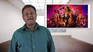 Avengers Infinity War Movie Review - Tamil Talkies