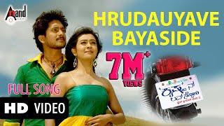 Krishnan  love story - Hrudayave bayaside