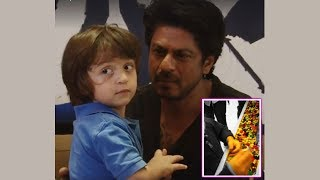 Super Cute Abram Khan questioning father Shah Rukh Khan | You will fall in love