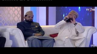 Kithe Meher Ali Kithe Teri Sana | Fasih Uddin Soharwardi | Naat | Ishq Ramazan | TV One | 2017
