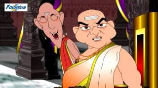 Tenali Rama - Full Animated Movie ( English )