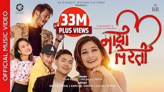 Maya Pirati - Sagar Lamsal | Aanchal Sharma | Sushil Tamang | Tilak Basnet | Molisha Ale Magar