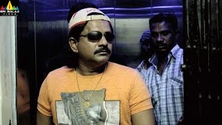 Nayeem Bhai Movie Theatrical Trailer | Latest Telugu Trailers 2017 | Sri Balaji Video
