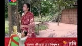 Bangla Natok Harkipta Part 42