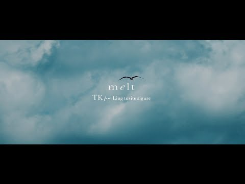 TK from 凛として時雨 『melt with suis from ヨルシカ 』