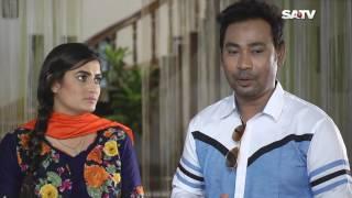 Bangla Natok MON CHUYECHE MON Episode 14 | (মন ছুঁয়েছে মন - পর্ব-১৪) | SATV