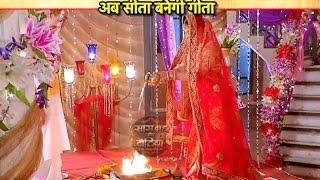 New twist in SIta's marriage in Saath Nibhana Saathiya.