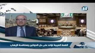 السمهوري: قمة عمان ستؤسس في بناء قوة عربية بعد سنوات عجاف عصفت بالمنطقة