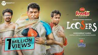 Loosers | Mosharraf Karim | RJ Farhan | Shawon | Bannah | New Eid Natok 2019
