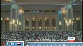 EMOTIONAL QUR'AN RECITATION by Mishary Rashid al-Afasy