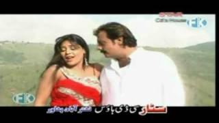 SONG 4-FILMY SONG MEENA LEWANE WA-By JEHANGIR-SONU LAALOf New Pashto Album 'STAR HITS 3'.mp4