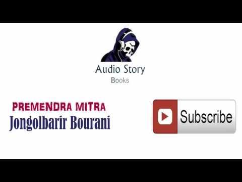 Xxx Mp4 Jongolbarir Bourani জঙ্গলবাড়ির বউরাণী Premendra Mitra NEW Sunday Suspense L March 2016 L B 3gp Sex