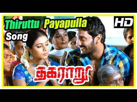 Thagararu movie scenes   Thiruttu Payapulla song   Poorna proposes to Arulnithi   Jayaprakash