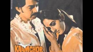 Kishore Kumar, Lata Mangeshkar - Tujh Sang Preet Lagai Sajna - Kaamchor