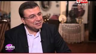واحد من الناس - شاهد كيف تصرف الفنان محمد فوزي عندما أرادعبد الحليم حافظ إحتضان الفنانة مديحة يسري