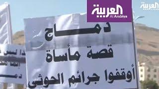ممارسات حوثية ضد اليمنيين تشابه الإسرائيلية ضد الفلسطينيين