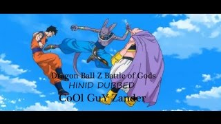 Dragon Ball Z Battle of Gods | Hindi Dubbed | Must Watch |