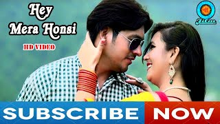 Garhwali songs latest 2016 Full HD Video | He Mera Honsi | Rameshwar Gairola & Pramila Chamoli
