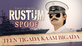 Rustom Movie Spoof | Rustum | Pakau TV Channel