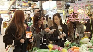 BLACKPINK - '블핑하우스 (BLACKPINK HOUSE)' EP.10-1