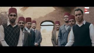 ملخص الحلقة الأولي من مسلسل الجماعة 2 - بطولة صابرين ومحمد فهيم - رمضان 2017