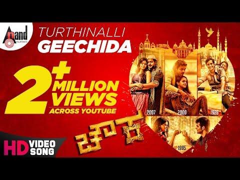Xxx Mp4 Chowka Turthinalli Geechida Full Video Song 2017 Prem Diganth Prajwal Vijay Raghavendra 3gp Sex
