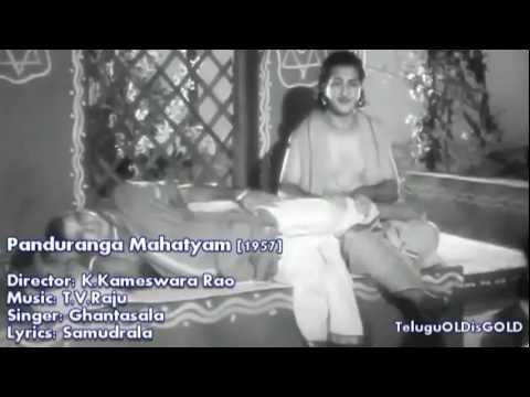 Xxx Mp4 Panduranga Mahatyam Jaya Krishna Mukunda Murari 3gp Sex