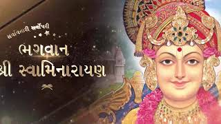 Satsangijivan Katha Mahotsav- Surat Day 3 Night (2015)