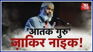 Zakir Naik Spreading Hatred For Past 15 Years