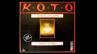 Koto - Japanese War Game (Hot Disco Version) (12'' Vinyl Maxi) [1986]