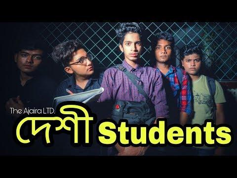 Xxx Mp4 The Ajaira LTD দেশী Students 3gp Sex