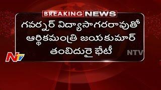 Jayakumar Thambidurai Meets Governor Vidyasagar Rao in Tamilnadu ||