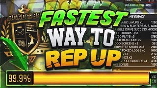GUARANTEED FASTEST WAY TO REP UP IN NBA 2K18 • HOW TO BE THE 1st 99 OVERALL LEGEND IN NBA 2K18😱
