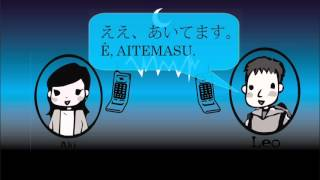 belajar bahasa jepang melalui drama jepang sayangku,  episode 044 diundang ke pesta 2
