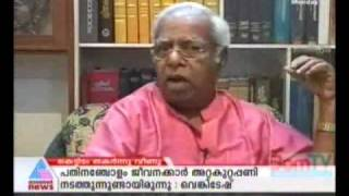 Thilakan (Malayalam actor) speaks out against Mammootty, AMMA and FEFKA (Full Version) - Part 1 of 2
