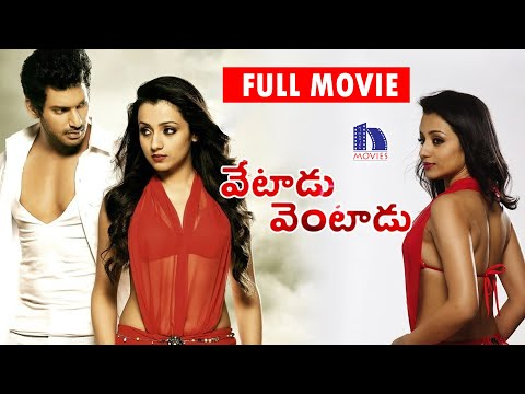 Xxx Mp4 Vetadu Ventadu Telugu Full Movie Vishal Trisha Yuvan Shankar Raja 3gp Sex