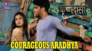 Aradhya Courageous Act To Save Aryan in Krishnadasi | Sana Amin Sheikh  Interview