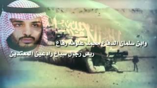شيلة رعد الشمال 2016  -كلمات عبدالله الشعيفي - اداء سيف العضياني