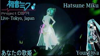 Project DIVA Live- Hatsune Miku- あなたの歌姫- Your Diva- Japan Concert 2010 HD