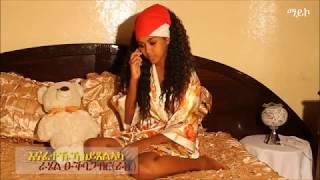 New Eritrean Music