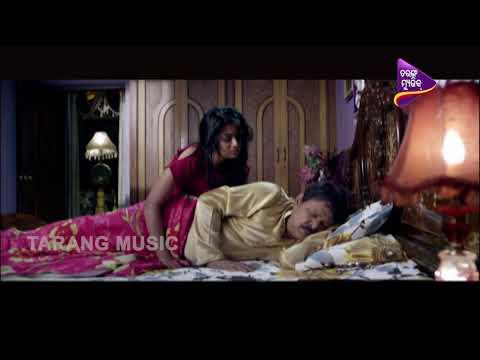 Xxx Mp4 Hela Mate Prema Jara Comedy Clip Sabyasachi Archita Pragyan Mihir Das Funny Romance Scene 3gp Sex