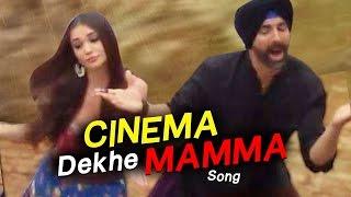 Singh is Bling NEW SONG Cinema Dekhe Mamma' RELEASES | Akshay Kumar, Amy Jackson