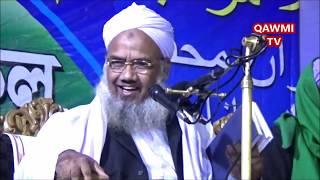 Bangla Waz Mufti Mujibur Rahman আলিমুল গায়েব কে? 2018 Mahfil