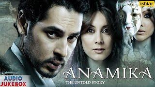 Anamika - Full Hindi Songs | Dino Morea, Minisha Lamba, Koena Mitra | Audio Jukebox
