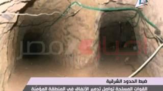 تصوير اكتشاف احد الانفاق في سيناء في منزل مقام على الشريط الحدودى بين رفح المصرية وقطاع غزة