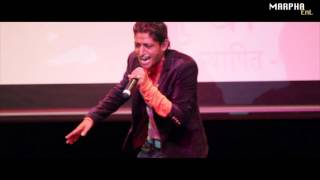 Engine gadi ma  Anil Singh live in Japan 2015