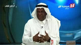 سلطان خميس - الهلال الصامد الوحيد وهو زعيم القرن #برنامج_الملعب