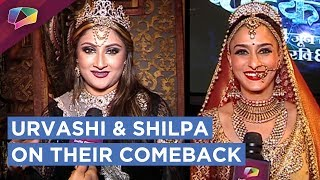 Urvashi Dholakia And Shilpa Agnihotri Talk About Their Comeback In Chandrakanta  |Colors Tv